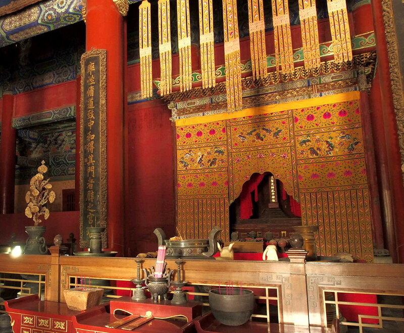 Алтарь храма Конфуция