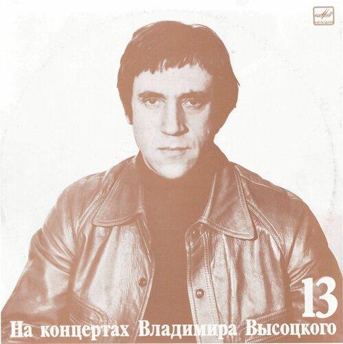 https://img-fotki.yandex.ru/get/150569/45280955.4f/0_a54b2_82a8ac67_L.jpg