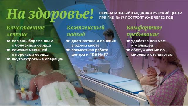 Perinatal_01-04.png