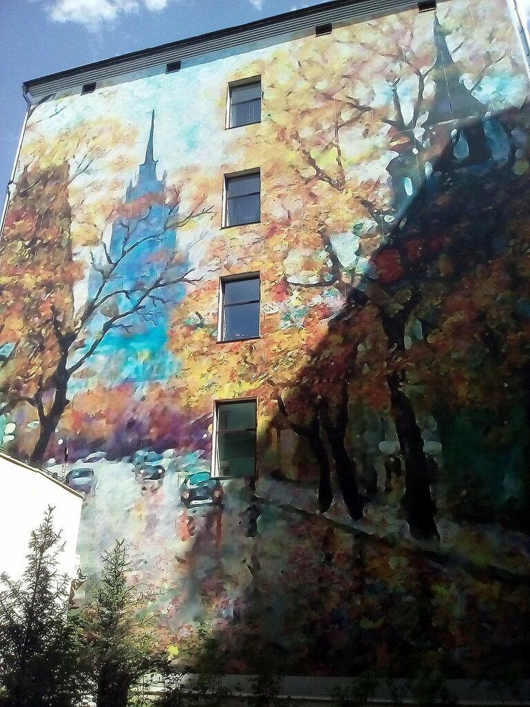Московские переулки