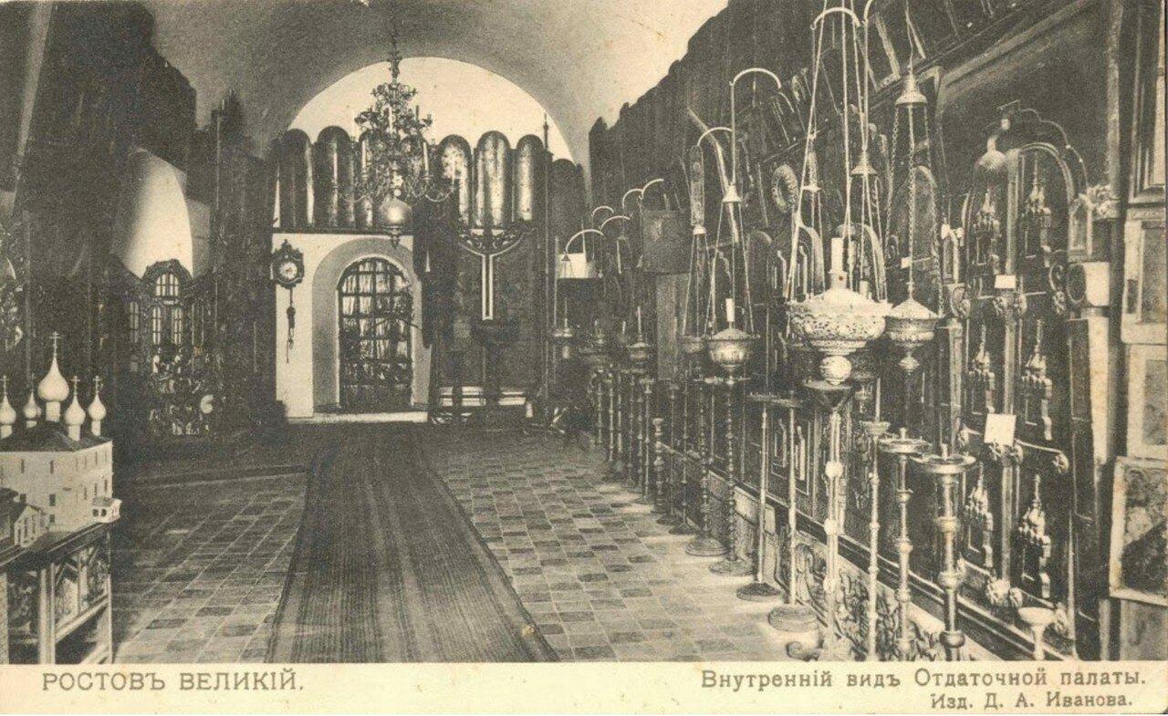 Ростовский кремль, внутренний вид Отдаточной палаты, экспозиция музея церковных древностей