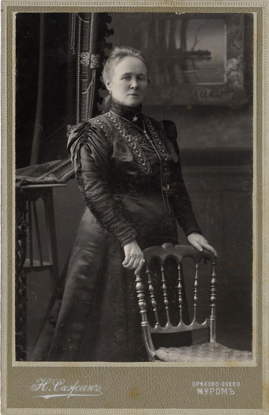 Портрет неизвестной женщины средних лет. 28 ноября 1909