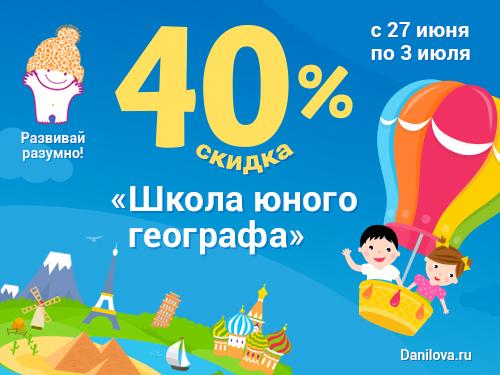 ������ 40%