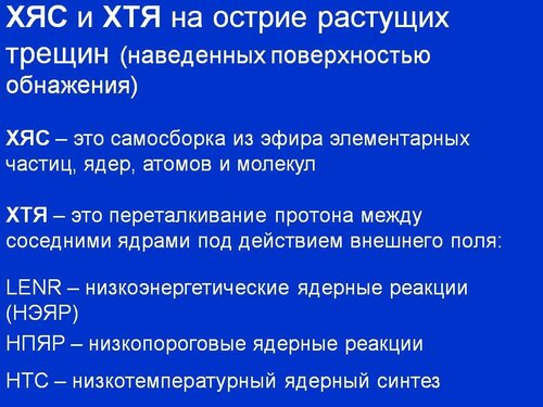 https://img-fotki.yandex.ru/get/151273/12349105.8f/0_92ba6_80e45de3_L.jpg