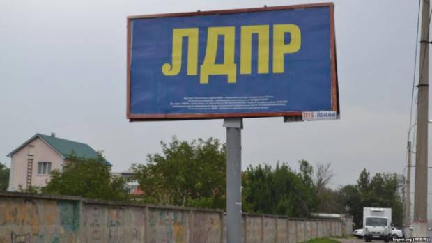 """""""Суровая крымская агитация"""": Как на полуострове проводят политработу перед выборами (фото)"""