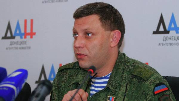 """""""Украина доказала!"""": Главарь """"ДНР"""" заявил, что """"республика"""" переходит на доллары и евро"""