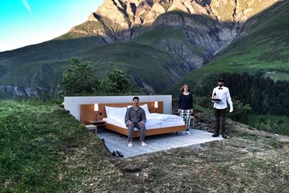 В Швейцарии открыли гостиницу под звездами