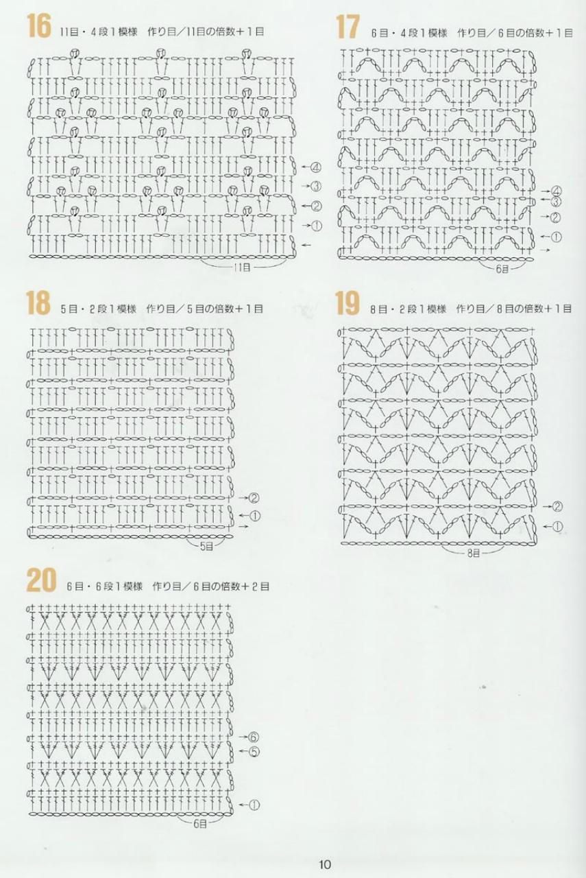 ВЯЗАНИЕ : узоры и схемы 27