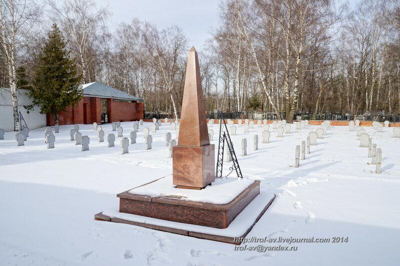 Люблинское кладбище военнопленных, Москва