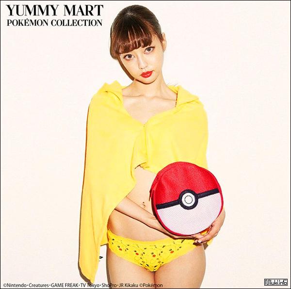 Взрослая коллекция белья Pokemon к двадцатилетию мультсериала