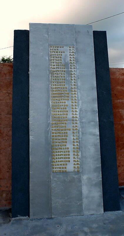 Закладка Храма в Юге 457.JPG
