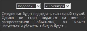 https://img-fotki.yandex.ru/get/151273/18026814.a8/0_c2a49_213db2b0_orig.png