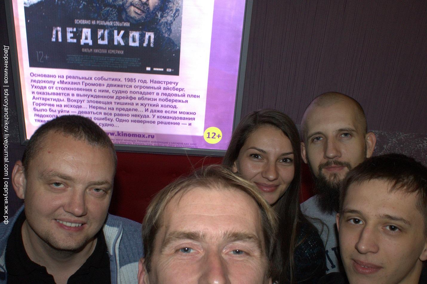 Ледокол с друзьями из PowerNet