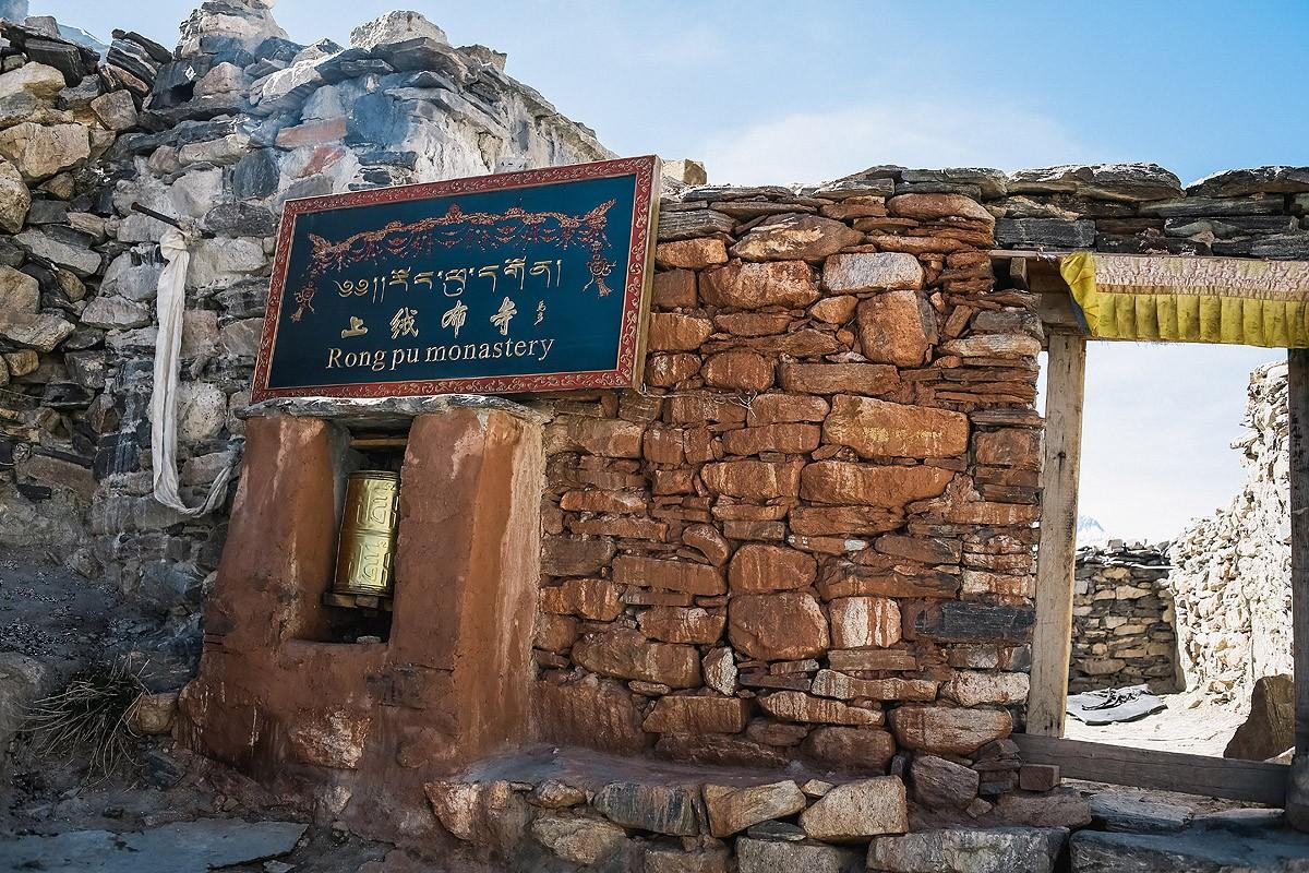 31. Это еще одна пещера. На этот раз пещера, в которой медитировал великий Падмасамбхава, принесший