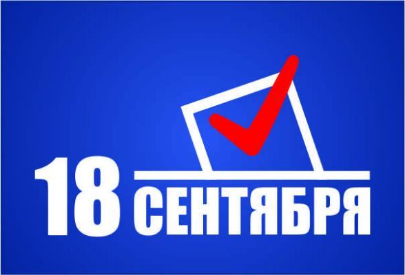 ЦИК зафиксировал три вброса бюллетеней в 3-х областях РФ