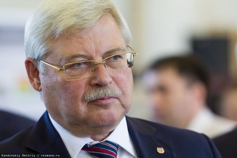 Спикер томской облдумы Козловская сохранила кресло председателя парламента вновом созыве