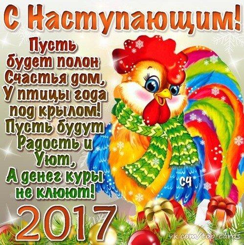 https://img-fotki.yandex.ru/get/151273/361450946.c/0_20bd33_caf4bb83_L.jpg
