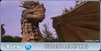 Сердце дракона / DragonHeart (1996/BDRip/HDRip)