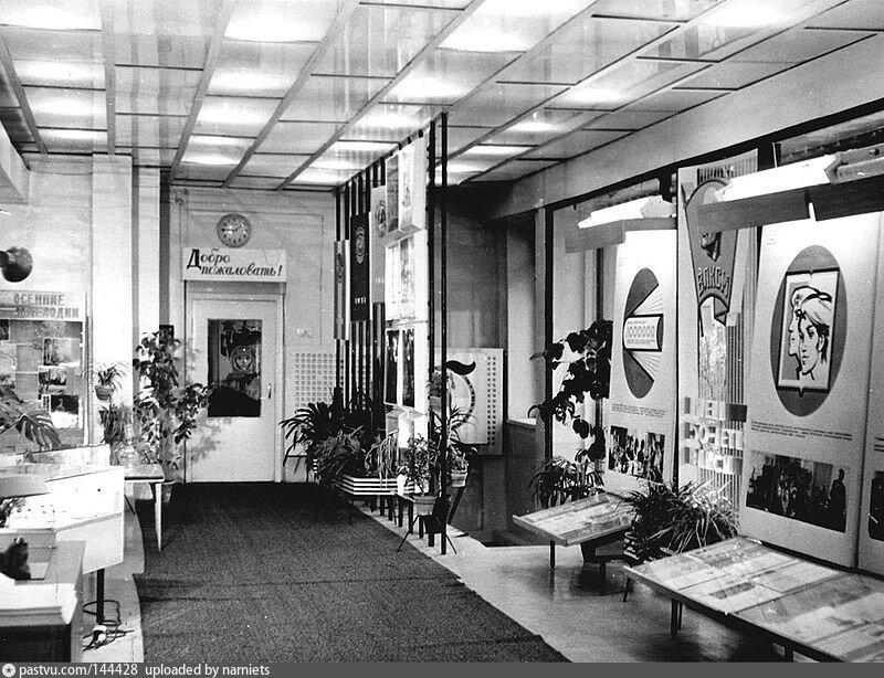 1980-1985_интерьер  Республиканской Юношеской Библиотеки РСФСР (у входа в читальный зал).jpg