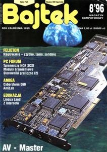 Журнал: Bajtek (на польском) - Страница 5 0_12c9b9_e2cb0822_orig