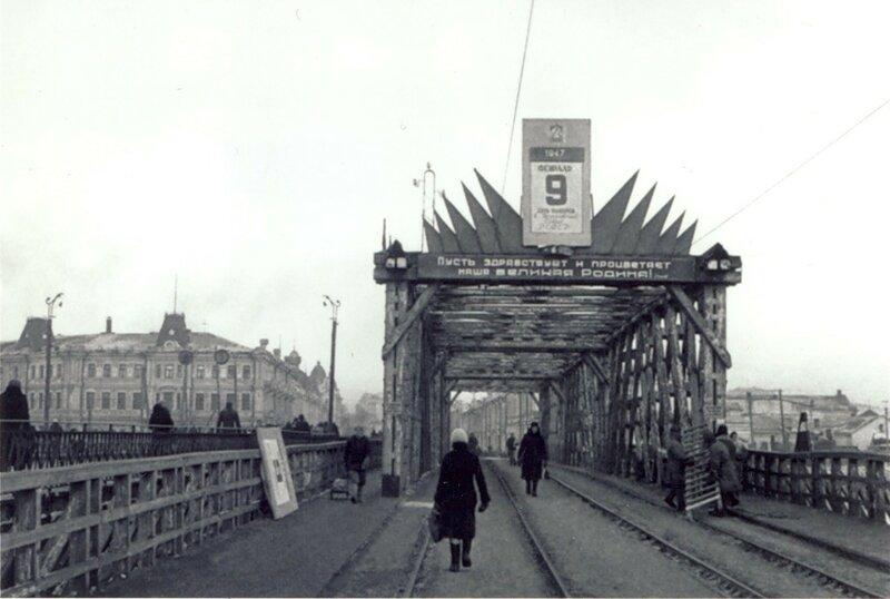 Трамвайный Мост через р. Омь.jpg