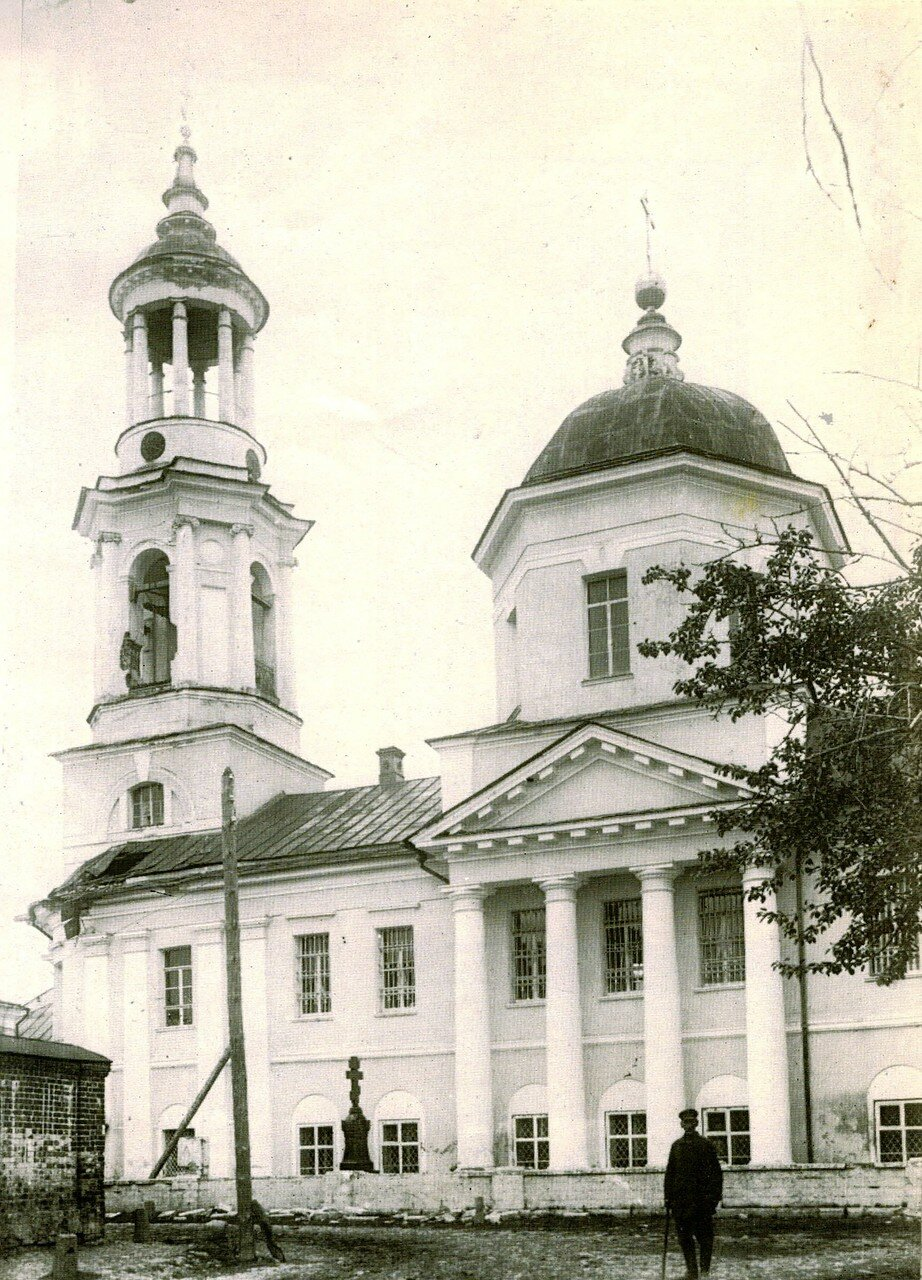 1927. Храм Св.Климента, папы Римского