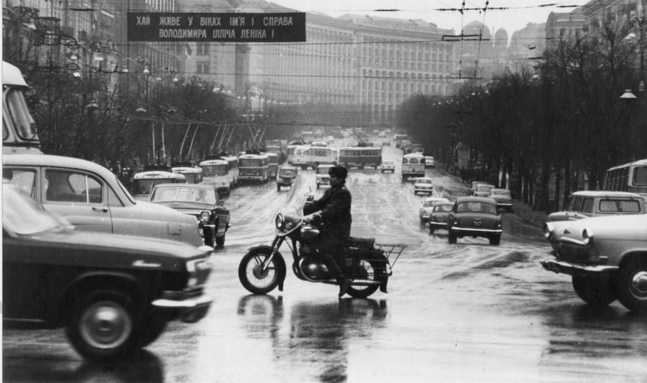1972. Крещатик