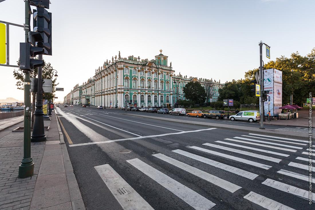Зимний дворец Дворцовая набережная Санкт-Петербург