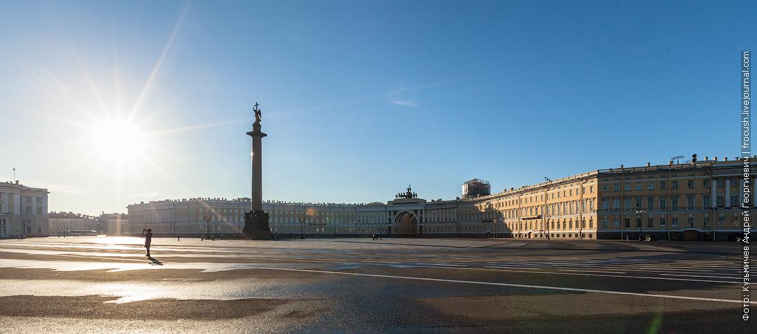 Санкт-Петербург утреннее фото Дворцовая площадь