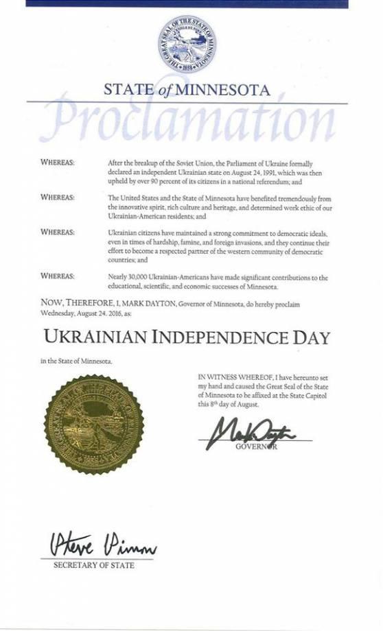 В американском штате Миннесота официально будут праздновать День Независимости Украины. ДОКУМЕНТ