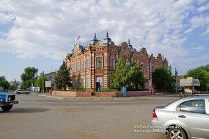Город Ленинск