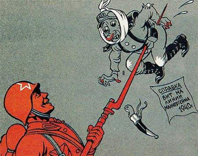 Справка- бит на линии Маннергейма, 1940 год