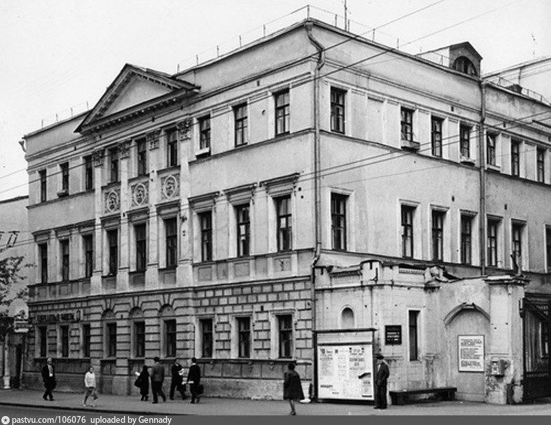 Дом Плещеева 1970-й год