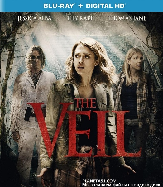 Вуаль / The Veil (2016/BDRip/HDRip)
