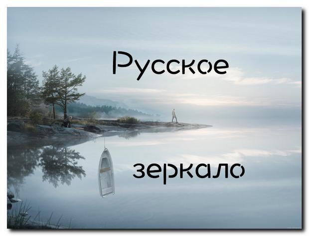 Украинский кризис глазами грека (часть 6)
