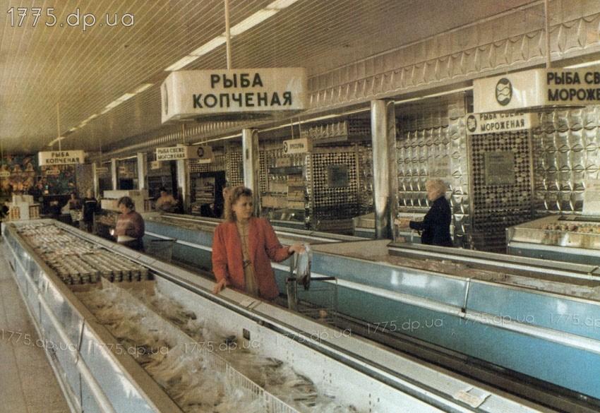 По-европейски В середине 70-х годов министр рыбного хозяйства СССР Александр Ишков увидел в Испании