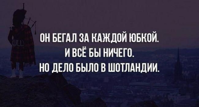 ФОТОПОЗИТИВЧИК