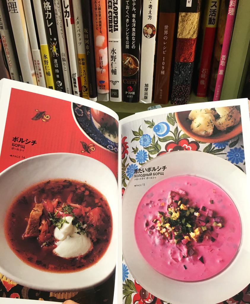 «Дзакууски»: русская кухня в японской редакции (4 фото)