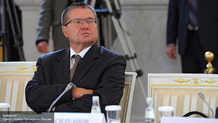 Улюкаев уверен взамедлении спада ниже 1% по результатам 5-ти месяцев