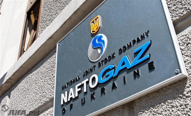 Кабмин получил 100% акций «Нафтогаза» отМинэкономразвития