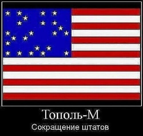 Россия и Запад: Политика в картинках #37
