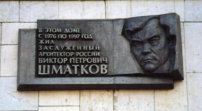 20081227-Книга о памятных знаках Иркутска Н. С. Пономаревой-pic3