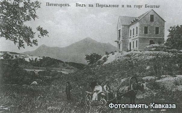 Дом Пятигорского лесничества на склоне г. Машук. Сейчас здание заброшено и разрушается