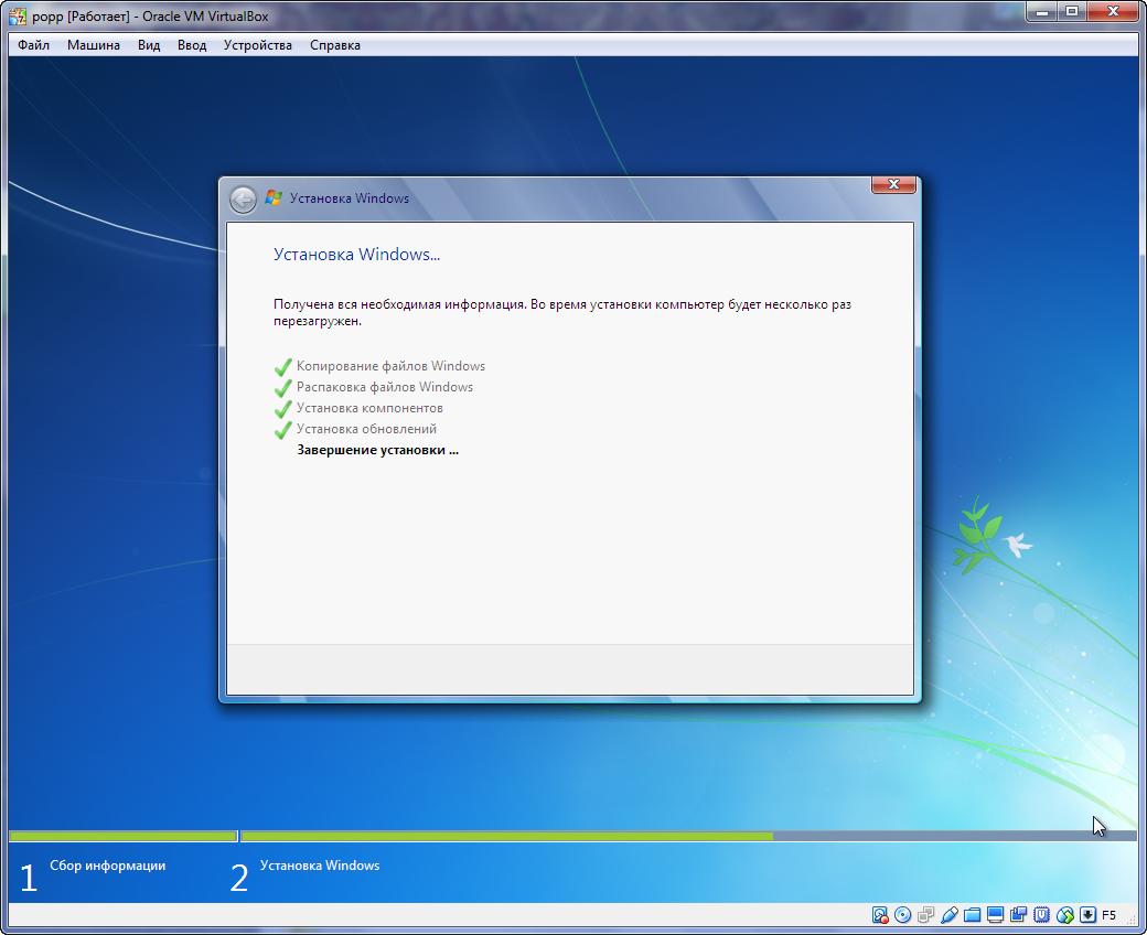Windows Loader V2 1 7 | Load in crack