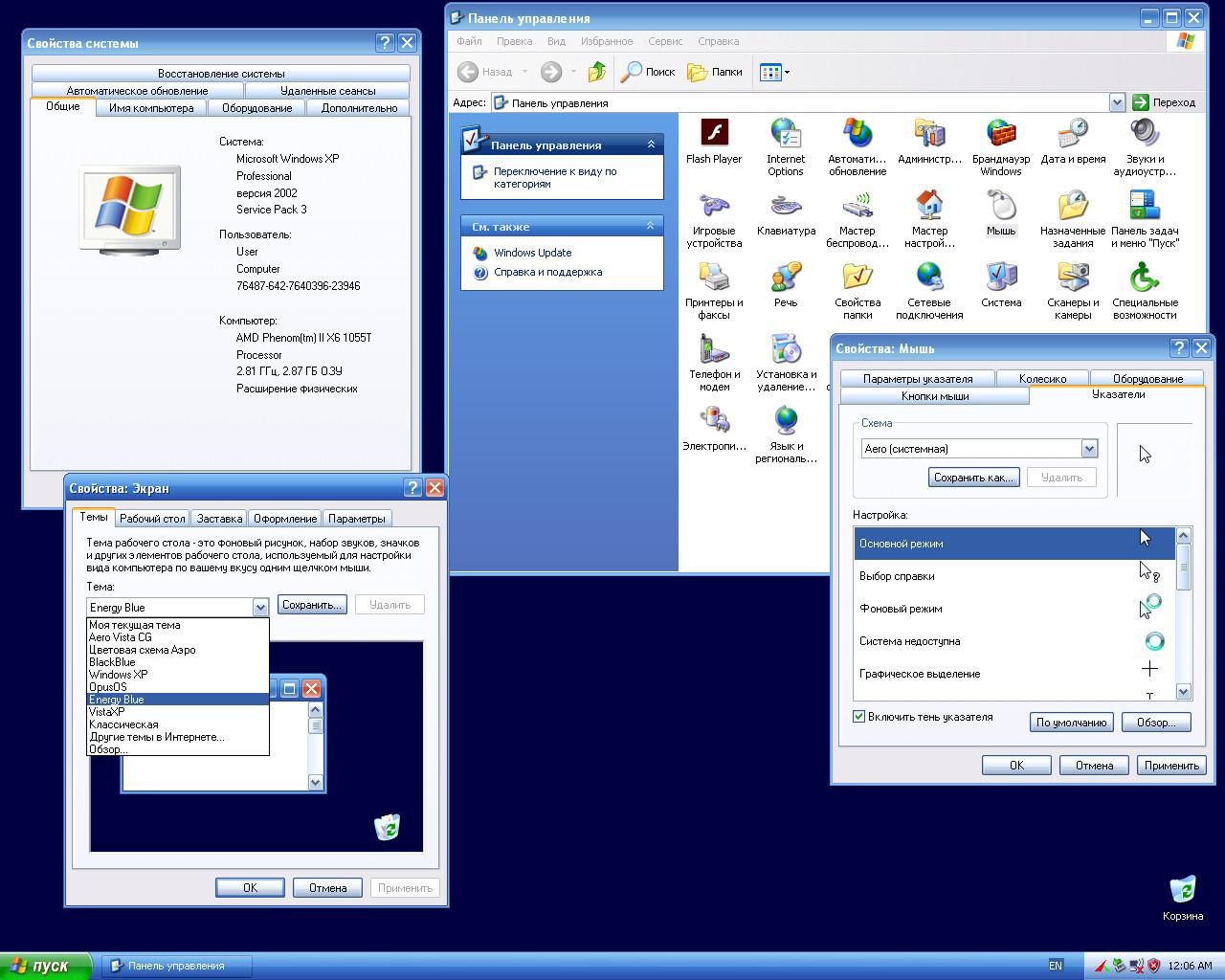 Windows xp с сата драйверами скачать торрент