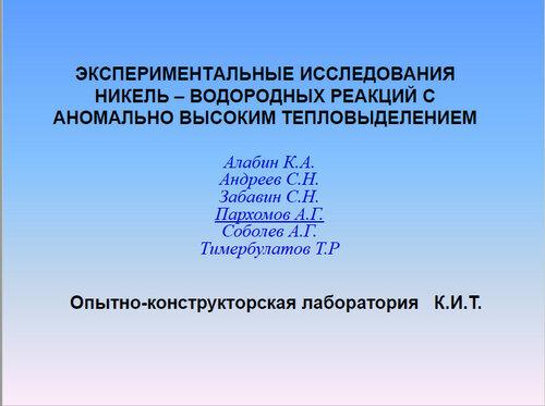 https://img-fotki.yandex.ru/get/151498/51185538.11/0_c25a1_9f97f74a_L.jpg