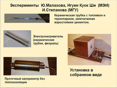 https://img-fotki.yandex.ru/get/151498/51185538.12/0_c25b8_cfdd62f9_L.jpg