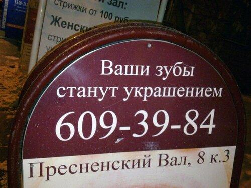 https://img-fotki.yandex.ru/get/151498/54584356.6/0_1ea478_f226ec0b_L.jpg