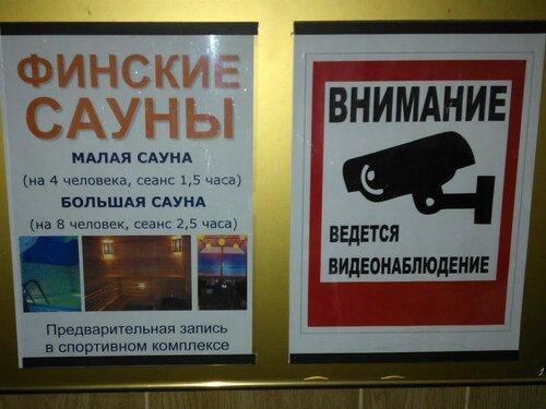 https://img-fotki.yandex.ru/get/151498/54584356.6/0_1ea482_e130304e_L.jpg