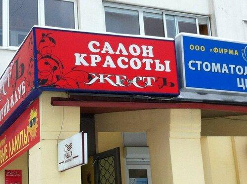 https://img-fotki.yandex.ru/get/151498/54584356.7/0_1ea491_47cce48b_L.jpg